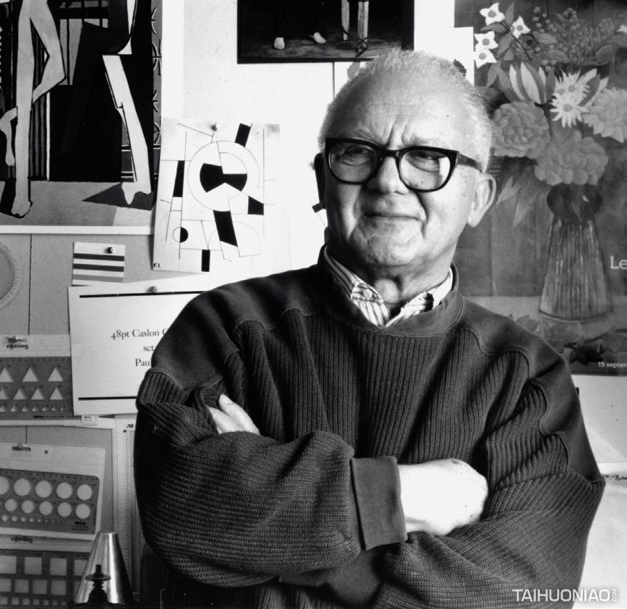 大师说】美国设计之父保罗·兰德,美国乃至世界上最杰出的图形设计师 ...